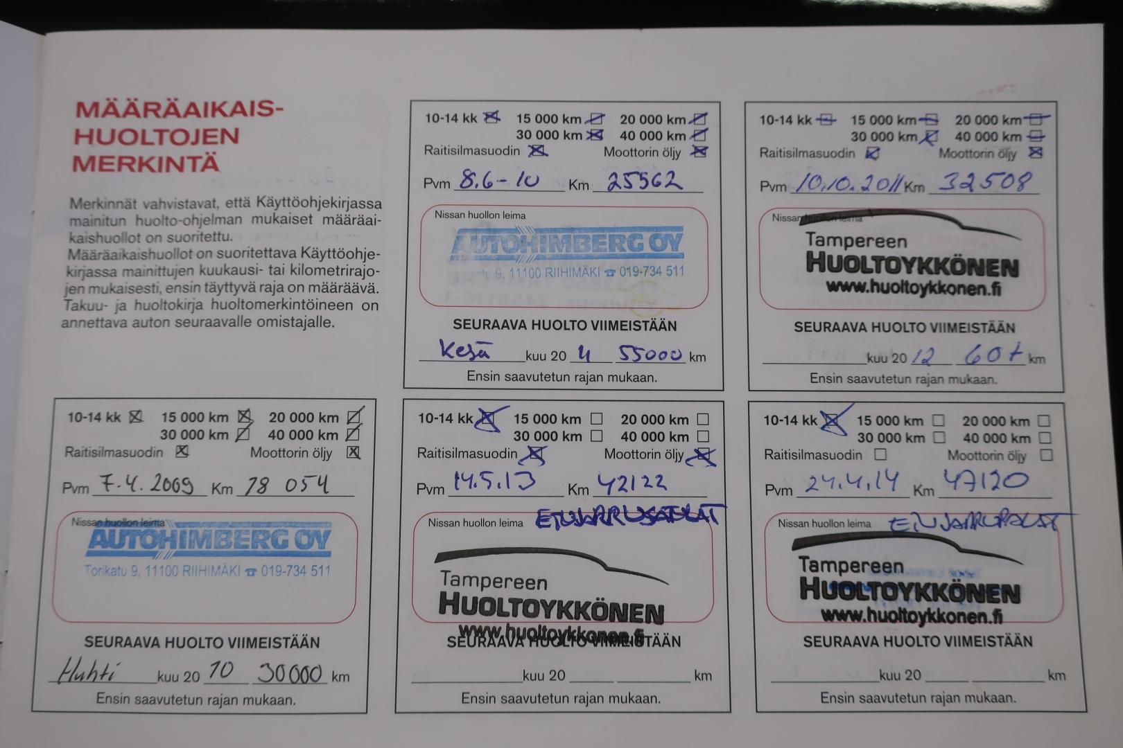 Nissan X-Trail, 2.5 Columbia Elegance 4x4 A #AJ. VAIN 107 TKM! # Jopa ilman käsirahaa! Aina sopivalla kuukausierällä!